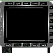 منتديات مكه   ملتقى مصممى الأزياء العرب 33333310