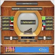 منتديات مكه   ملتقى مصممى الأزياء العرب 44444410
