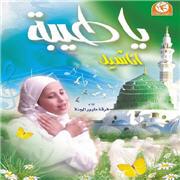 منتديات الأسرة والمجتمع Yatayb10