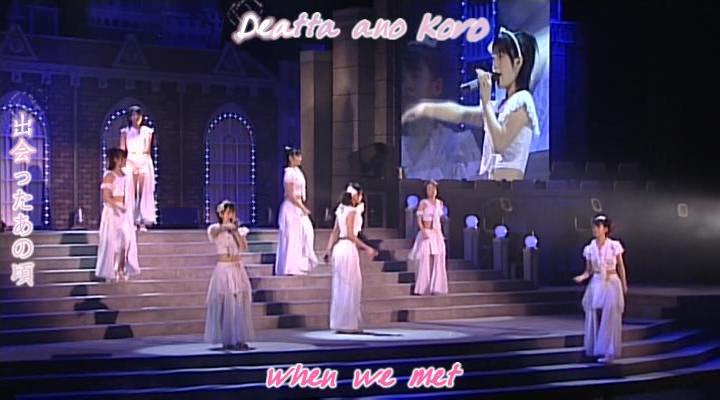 HF Kokuhaku no Funsui Hiroba (Karaoke concert)Berryz Koubou -- JavierJp0p Berryz10