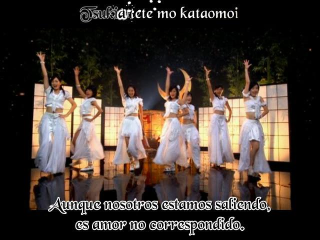Tsukiatteru no ni Kataomoi(karaoke sub español)Berryz Koubou ---- JavierJp0p Berryz17