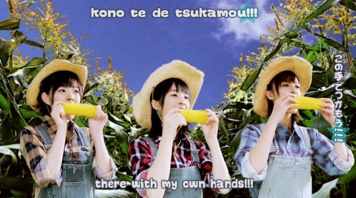 HF/ CO-NO-MI-CHI (Karaoke) BUONO - JavierJp0p Buono_12