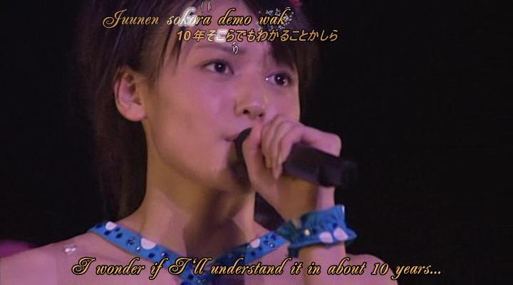 H!F-Bishoujo Shinri (Cutie Circuit 2007 ~Magical Cutie Tour --- JavierJp0p C-ute_12