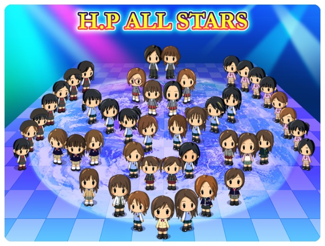HP ALL STAR  --JAVIERJP0P Hello_10
