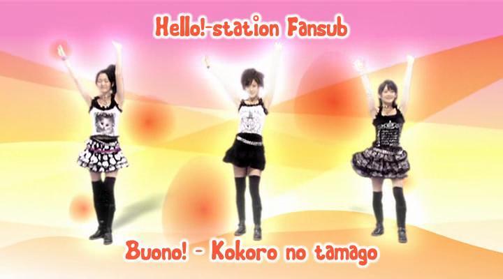 HSF -Kokoro no Tamago (karaoke) Buono - JavierJp0p Kokoro10