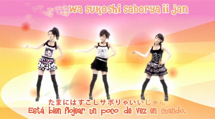 HSF -Kokoro no Tamago (karaoke) Buono - JavierJp0p Kokoro12