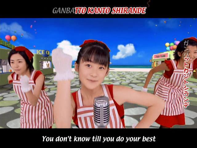 H!F-Waracchaou yo BOYFRIEND (Karaoke)Berryz Koubou --- JavierJp0p Waracc10