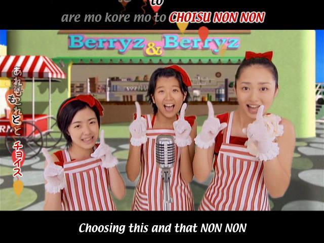 H!F-Waracchaou yo BOYFRIEND (Karaoke)Berryz Koubou --- JavierJp0p Waracc13