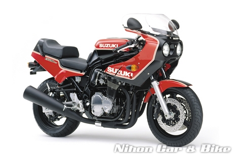 GS 1200SS Master10