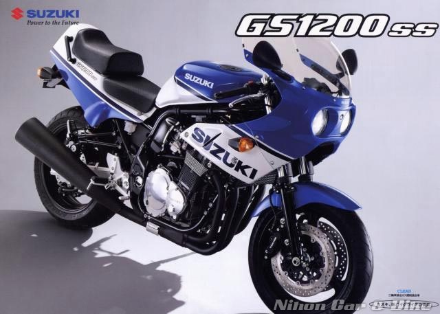 GS 1200SS Master11