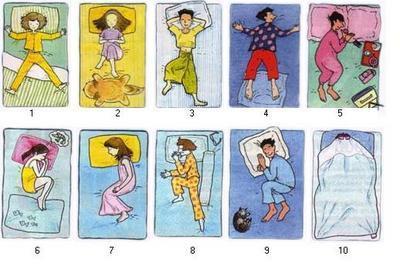 كيف تنام ؟؟؟ 29872210