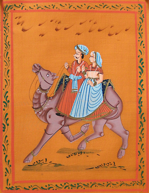 Indian Paintings Miniat12