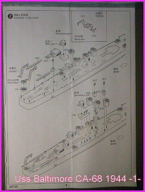 LE USS BALTIMORE CA-68 DE CHEZ TROMPETER AU 700 Ussbal18
