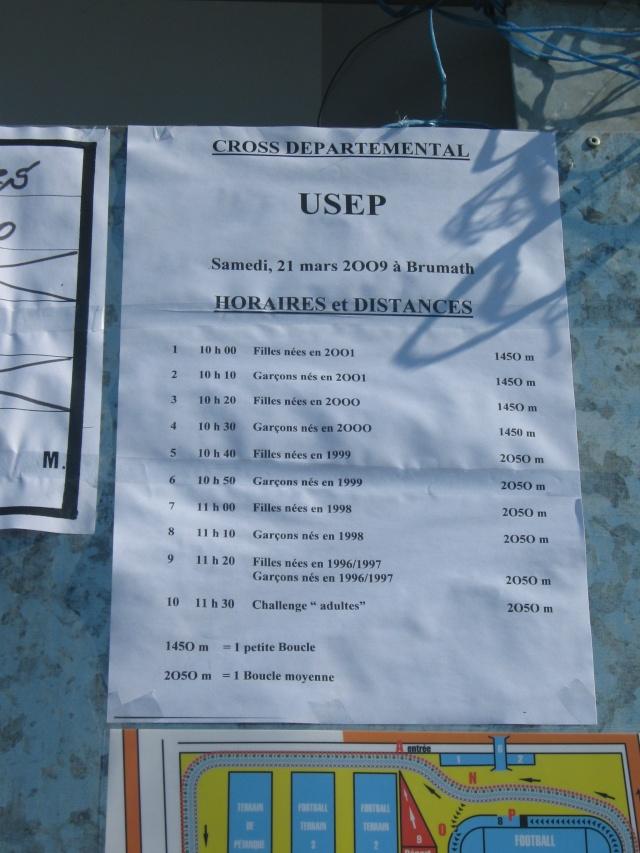 Activités des écoles Img_0210