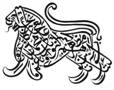 Calligraphie 210
