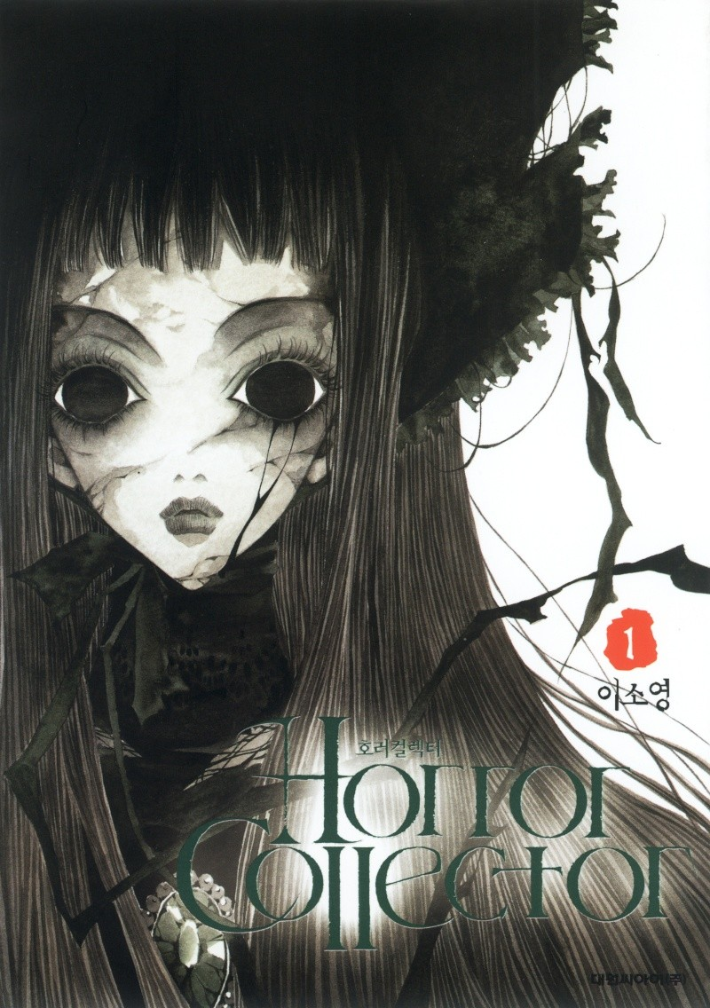 Horror Collector acquis Horro_10