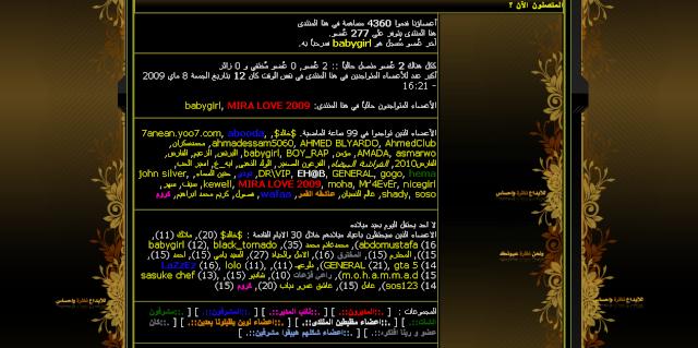 حصري على pubarab فقط: مسابقة اجمل منتدى بدعم من شركة ahlamontada - صفحة 2 29160110