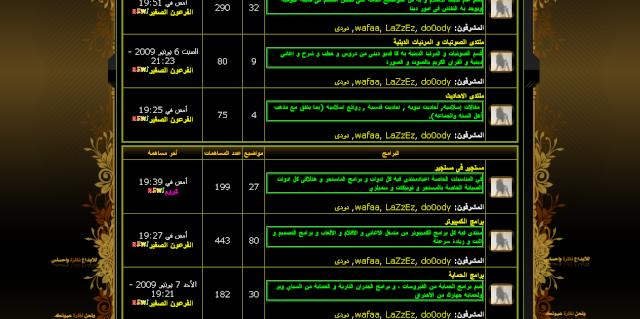 حصري على pubarab فقط: مسابقة اجمل منتدى بدعم من شركة ahlamontada - صفحة 2 70586410
