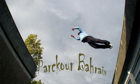 parkour bahrain