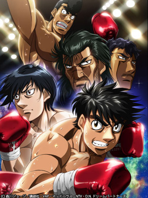 Hajime no ippo, serie y new challenger 1035410