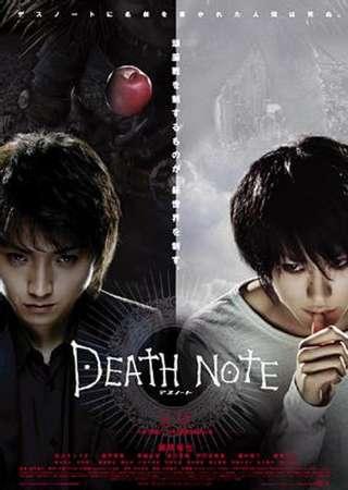 Death Note [37/37] + Ovas y Peliculas [170mb][MU] [170mb] Deathn12