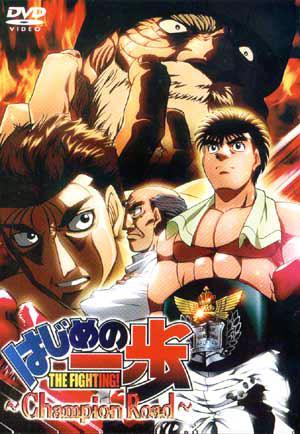 Hajime no ippo, serie y new challenger Portad10