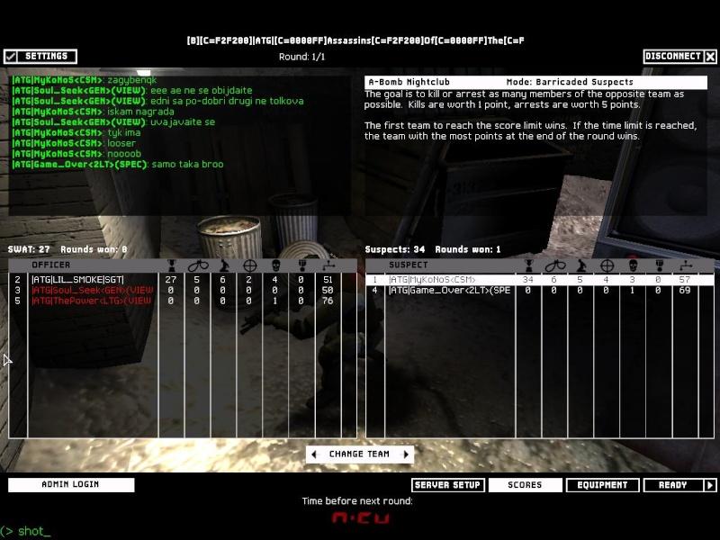 WAR ATG (вътрешни войни) Shot0010