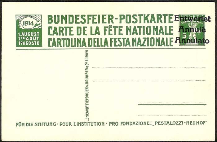 schweiz - Bundesfeierkarten Propat16