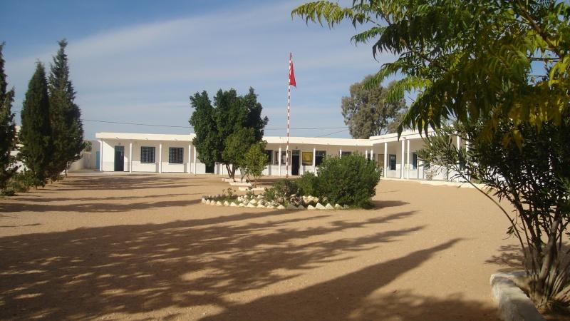 المدرسة الابتدائية منزل بوزيان