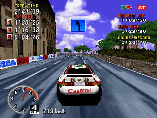 [SATURN] Sega Rally Championship 1533
