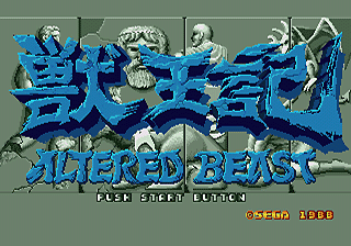 [MegaDrive] Altered Beast 211