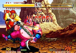 [NeoGeo] Samurai Shodown 2516
