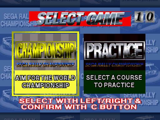 [SATURN] Sega Rally Championship 379