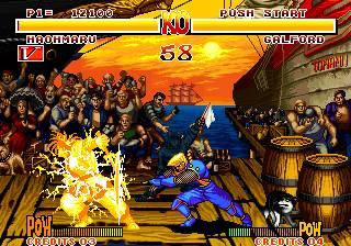[NeoGeo] Samurai Shodown 655