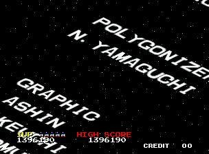 [NeoGeo] ViewPoint Fin10