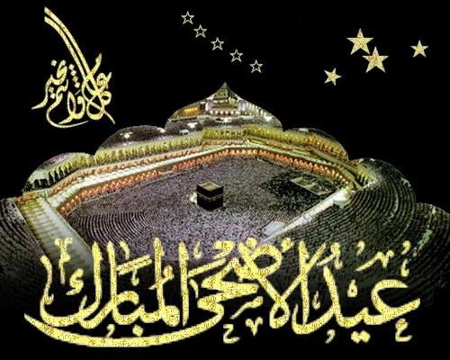 عيد اضحى مبارك لكل اعضاء وزوار منتدى مملكة الابداع ... 52433510