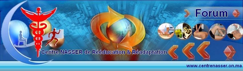 Centre NASSER de Rééducation & Réadaptation