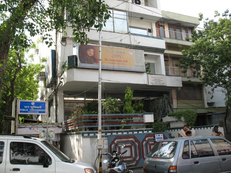Dr. Gupta at Delhi IVF Centre Img_2810