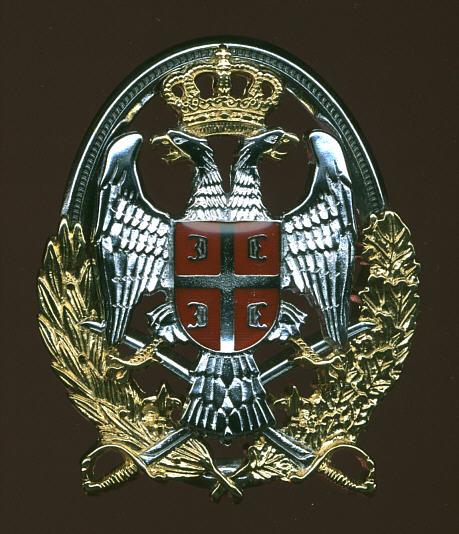 Army of Serbia hat badges Vs_kov10