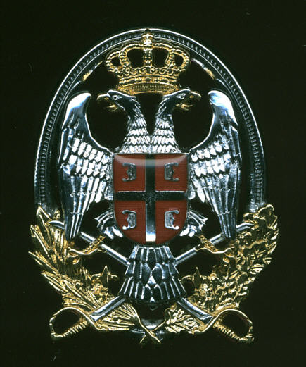 Army of Serbia hat badges Vs_kov11