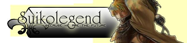 Suiko Legends Sakus_10