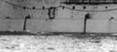 "Cuirassé ""Danton (1906) Hobby Boss 1/350 erik91410 - Page 6 Exempl12"