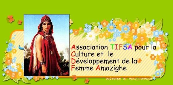 Association féminine TIFSA
