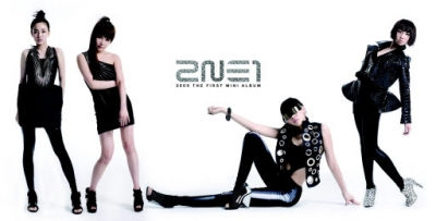 [NEWS] La disparition des ballades kpop. 2ne110