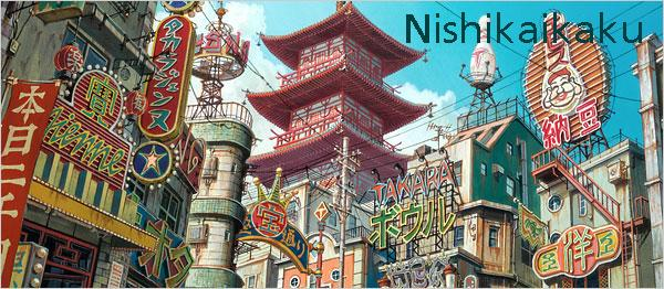 Nishikaikaku