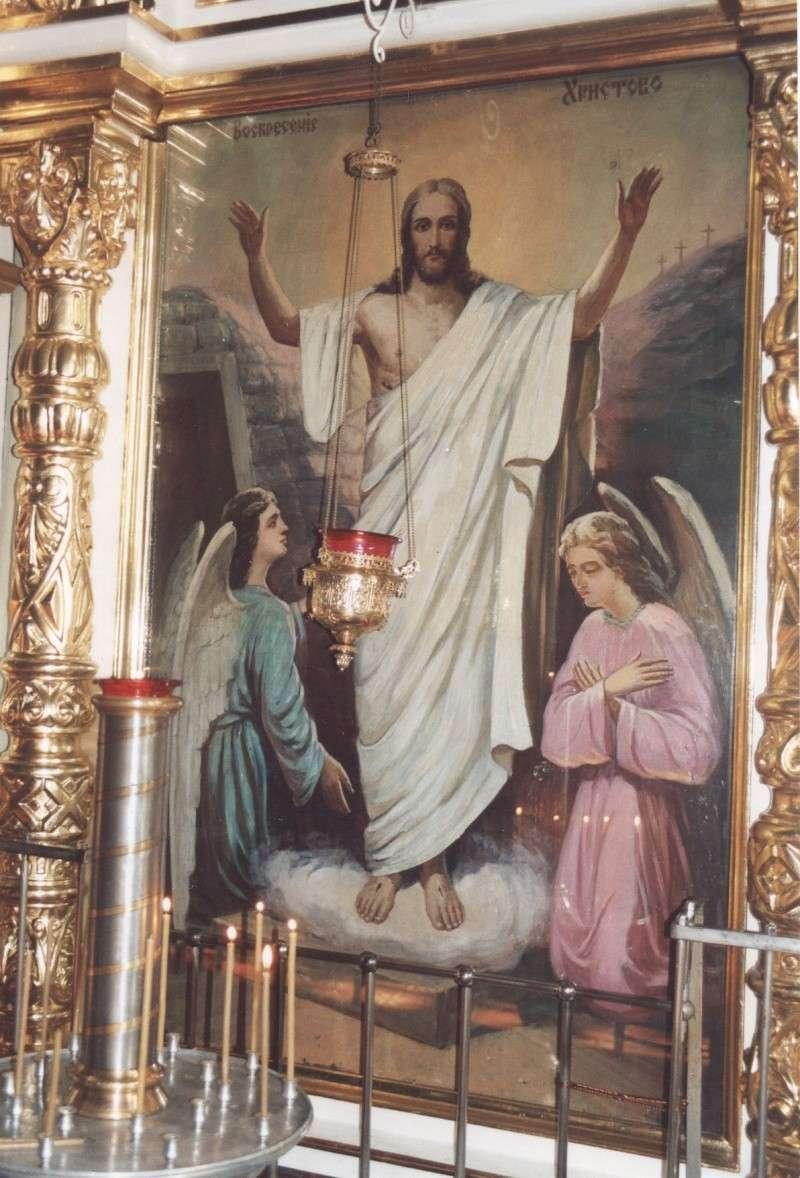 Храм во имя святых пероверховных апостолов Петра и Павла. Ikona-10