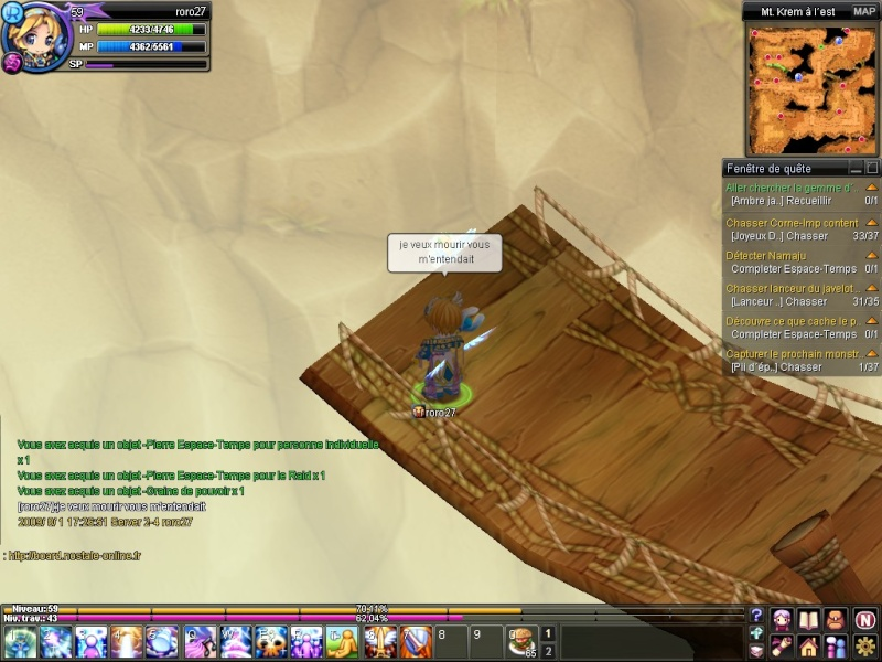 les bug et les screen fou bye roro 20090812