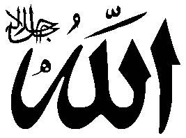 مجموعة نقوش اسلامية حلوة 47510