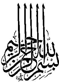 مجموعة نقوش اسلامية حلوة 5210