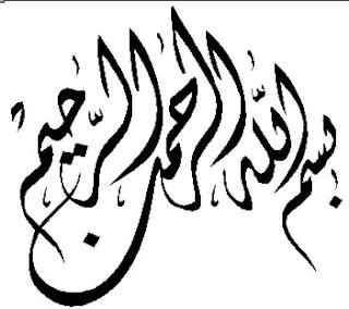 مجموعة نقوش اسلامية حلوة 8610